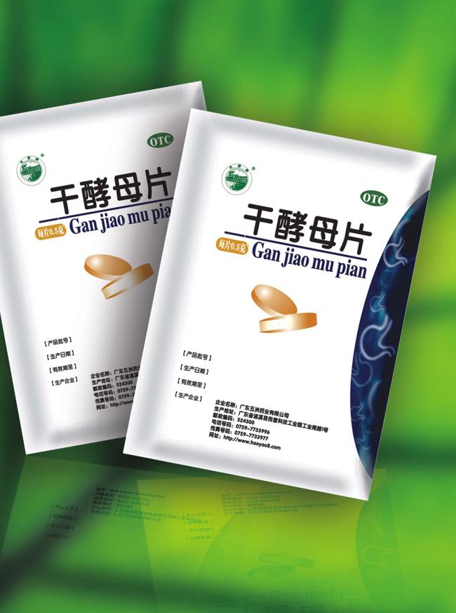 0.5g干酵母片